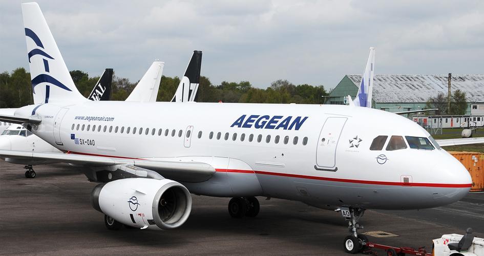 yerevan - athens - yerevan flight